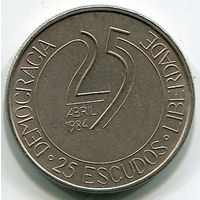 ПОРТУГАЛИЯ - 25 ЭСКУДО 1984 ДЕМОКРАТИЯ
