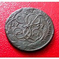 Деньга 1757  В шикарном состоянии! Красивая!