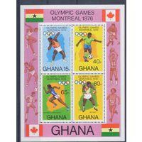 [1844] Гана 1976. Спорт.Олимпиада.Футбол и др. БЛОК.