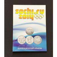 Альбом-планшет под монеты и банкноту Сочи 2014 года. /993642/