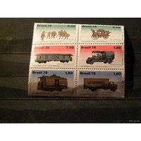 История почты. Бразилия 1979 транспорт техника