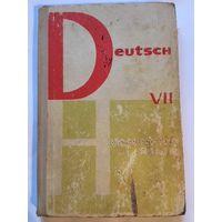 Школьный учебник СССР Немецкий язык 7 кл 1969г