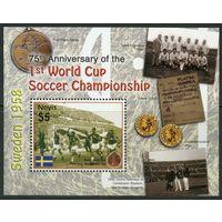 2005 Невис 2073 / B252 75-летие первого чемпионата мира по футболу