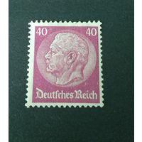 Рейх Гинденбург DR Mi.524, 1933