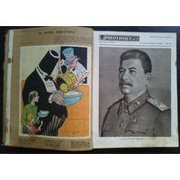 Подшивка журнала Работница за 1950 год