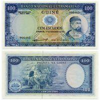 Португальская Гвинея. 100 эскудо (образца 1971 года, P45, UNC)