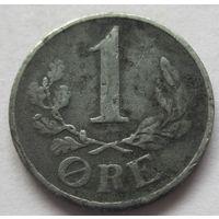 Дания 1 эре 1941