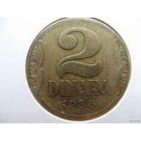 Югославия 2 динара 1938 г.
