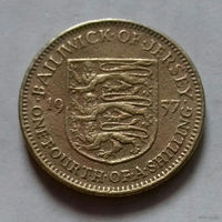 1/4 шиллинга (3 пенса), Джерси 1957 г.