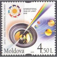 Молдова космос планеты