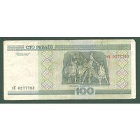 100 рублей ( выпуск 2000 ), серия зН