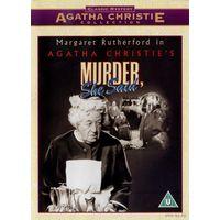 В 16.50 из Паддингтона / Murder She Said (экранизация А.Кристи)  DVD5