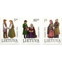 Литва  1994 г. Народная одежда