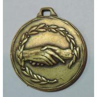 Медаль с рукопожатием 20-е годы. Предположительно Германия.