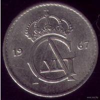 25 эре 1967 год Швеция