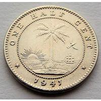 """Либерия. 1/2 цента 1941 год  KM#10a """"Фауна """" Слон"""""""