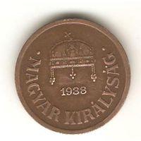 ВЕНГЕРСКОЕ КОРОЛЕВСТВО (ФАШИЗМ) 2 ФИЛЛЕРА 1938. ОТЛИЧНАЯ!