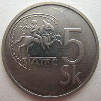 Словакия 5 крон 1993 г. (d)