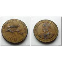 100 шиллингов 1994 года Танзания - из коллекции