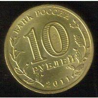 Набор 10 рублей 2011 год ГВС г. (8 шт.) _мешковые UNC