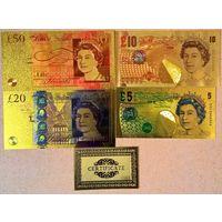НОВИНКА! Золотые банкноты Великобритании в цвете + сертификат