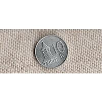 Словакия 10 геллеров 1993/(Oct)
