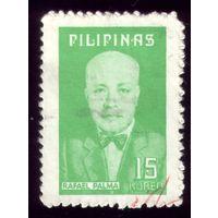 1 марка 1975 год Филиппины 1117