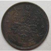 Япония 1 сен, 1922 года