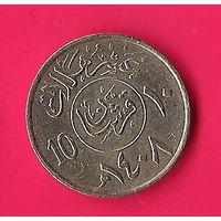 43-47 Саудовская Аравия, 10 халала 1987 г.