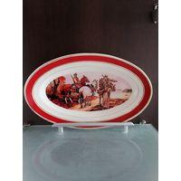 Фарфоровая тарелка агитационная Красноармейцы