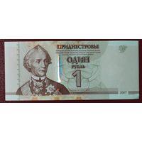 1 рубль 2007 (мод.2012) - Приднестровье - UNC