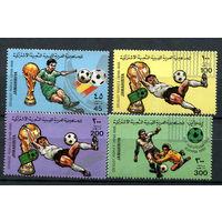 Ливия - 1982 - Футбол - [Mi. 990-993] - полная серия - 4 марки. MNH.