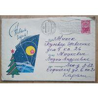 ХМК С Новым годом. Худ. Н.Зикеев. 1962 г. Прошел почту.