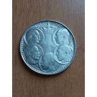 Греция 30 драхм 1963 СЕРЕБРО распродажа коллекции