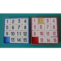 Игра пятнашки СССР (2 штуки одним лотом)