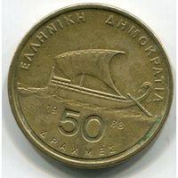 ГРЕИЯ - 50 ДРАХМ 1988