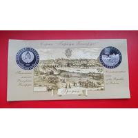 Буклет для монеты - Города Беларуси - Гродно - Гродна