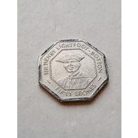 Сьерра-Леоне 50 леоне, 1996, REPUBLIC OF SIERRA LEONE 50 leones 1996