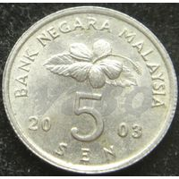 1659:  5 сен 2003 Малайзия