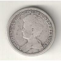 Нидерланды 25 цент 1917