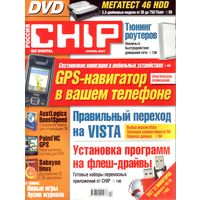 Chip #4-2007 + DVD