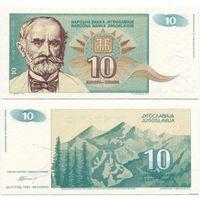 Югославия. 10 динаров (образца 1994 года, P138a, UNC)