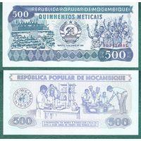 Мозамбик 500 метикас 1986 год  Пресс