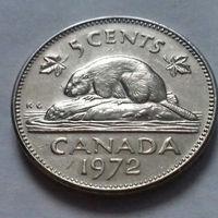 5 центов, Канада 1972 г.