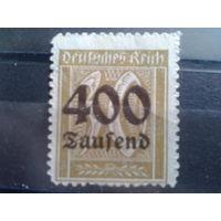 Германия 1923 Надпечатка 400 000 на 30 пф