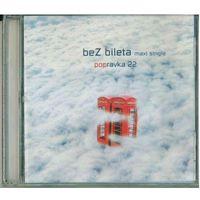CD maxi-single beZ bileta - POPravka 22 (2006)