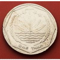 116-16 Бангладеш, 1 така 1996 г. Единственное предложение монеты данного года на АУ