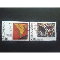 Словения 1995 живопись сцепка