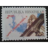 Хорватия 1991 авиапочта