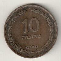 Израиль 10 прут 1949